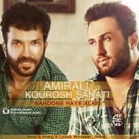 Amir Ali Ft Kourosh Sanati - Bahoonehaye Alaki
