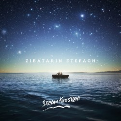 Sirvan Khosravi – Zibatarin Etefagh