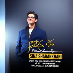 Sina Shabankhani - Man Bighararam
