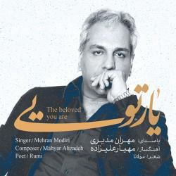 Mehran Modiri – Yaar Toei