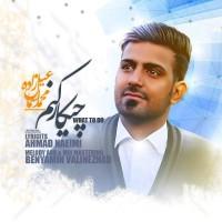 Mohammad Esmaeilzadeh - Chikar Konam