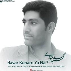 Mohammad Mousavi – Bavar Konam Ya Na