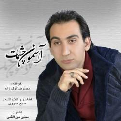 Mohammad Reza Torkzade – Asemoone Cheshmat