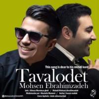Mohsen Ebrahimzadeh - Tavalodet