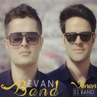 Evan Band - Janan