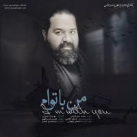 Reza Sadeghi - Man Ba Toam