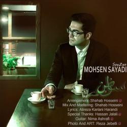 Mohsen Sayadi – Sooe Zan