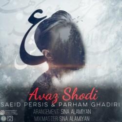 Saeid Persis & Parham Ghadiri – Avaz Shodi