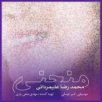 Mohammadreza Alimardani - Monhani