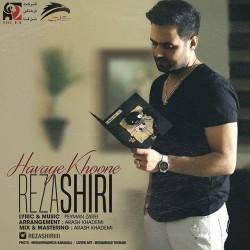 Reza Shiri - Havaye Khoone