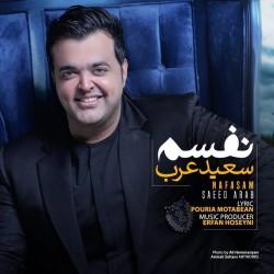 Saeed Arab – Nafasam