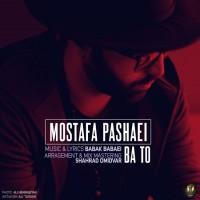 Mostafa Pashaei - Ba To