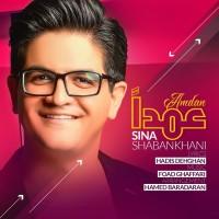 Sina Shabankhani - Amdan