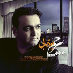 Aboozar Mehrabi – Birahm