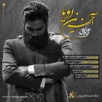 Ali Zand Vakili - Akharin Roya
