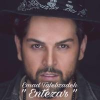 Emad Talebzadeh - Entezar