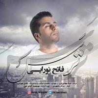 Fateh Nooraee - Tars
