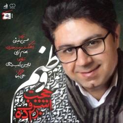 Hojat Ashrafzadeh – Vatanam