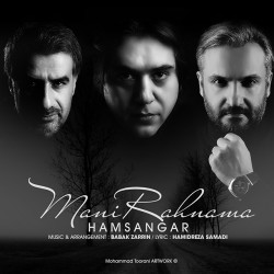 Mani Rahnama – Hamsangar