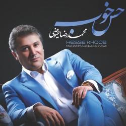 Mohammadreza Eyvazi – Hesse Khoob
