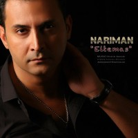 Nariman - Eltemas
