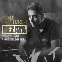 Rezaya - Azam Farar Mikoni