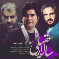 Salar Aghili - Mehre Iran