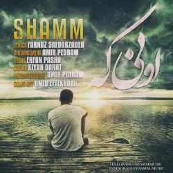 Shamm – Ooni Ke