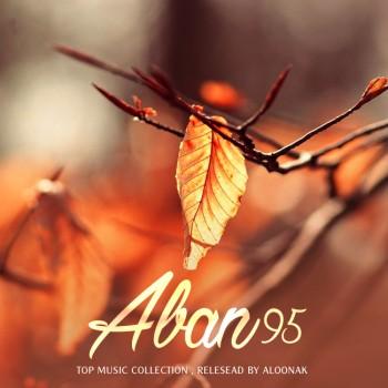 Aban 95