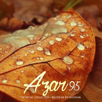 Azar 95