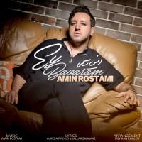 Amin Rostami - Ey Bavaram