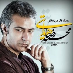 Mohammadreza Hedayati – Dige Fekre Man Nabash
