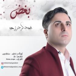 Mohammad Goodarzi – Boghz
