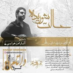 Anaram Zahraei – Haalat Shoorideh