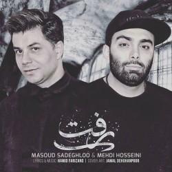 Masoud Sadeghloo & Mehdi Hosseini – Raft