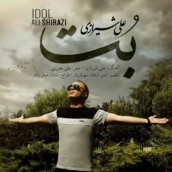Ali Shirazi – Bot