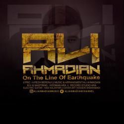 Ali Ahmadian – On The Line Of Earthquake
