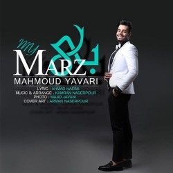 Mahmoud Yavari – Bi Marz