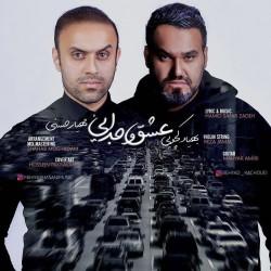 Behyad Kachouei & Mahyar Hasani – Eshgho Jodaei