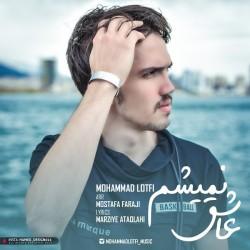 Mohammad Lotfi – Ashegh Nemisham