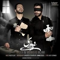 Naser Alavi & Mehrdad Alavi - Ghame Doori
