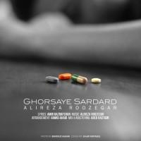 Alireza Roozegar - Ghorsaye Sardard