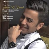 Mohsen Ebrahimzadeh - Azize Ki Boodi