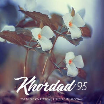 Khordad 95
