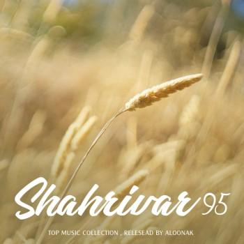 Shahrivar 95
