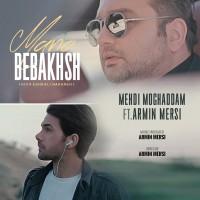 Armin Mersi Ft Mehdi Moghaddam - Mano Bebakhsh