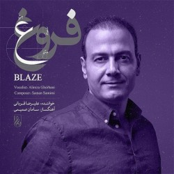 Alireza Ghorbani – Forough