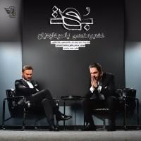 Khashayar Etemadi & Yaser Davoudian - Boht