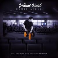 Hamid Askari - Velam Kard