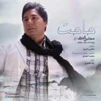 Mojtaba Kabiri - Hajat